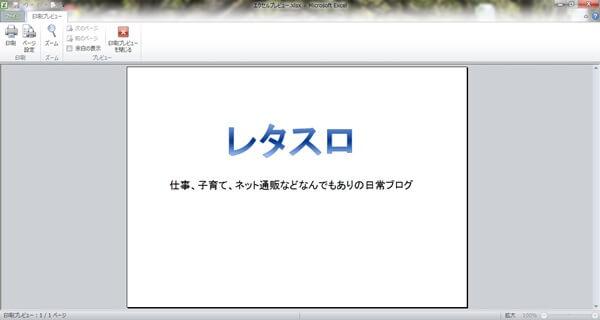 クイックアクセス5