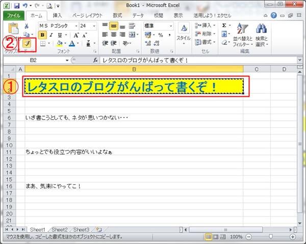 連続書式コピー1