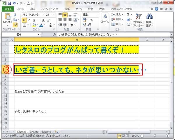 連続書式コピー2